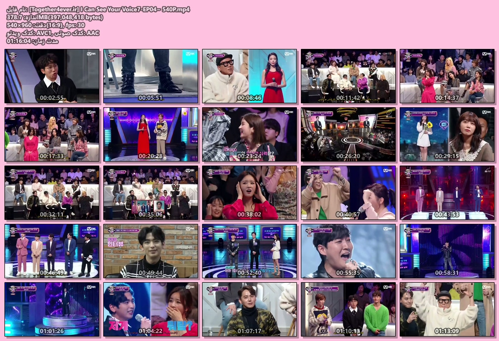 http://uupload.ir/files/53d7_[together4ever.ir]_i_can_see_your_voice7-ep04~_540p.mp4.jpg
